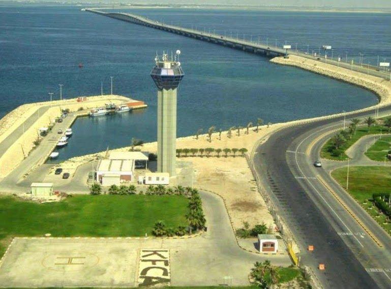 برج التجارة العالمي في القرأن الكريم طاهر سيف ابو هشام Youtube