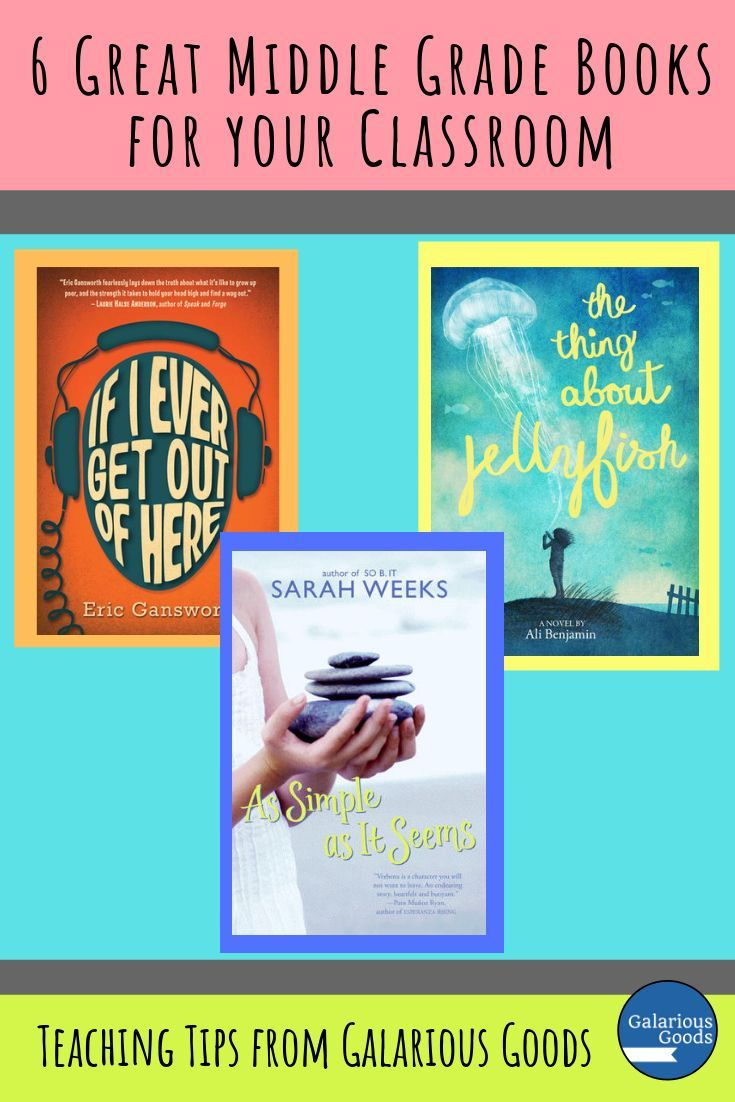Six Great Middle Grades Books for Your Classroom
