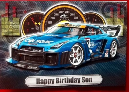 Happy Birthday Son Nissan Blue Rally Car On Craftsuprint View