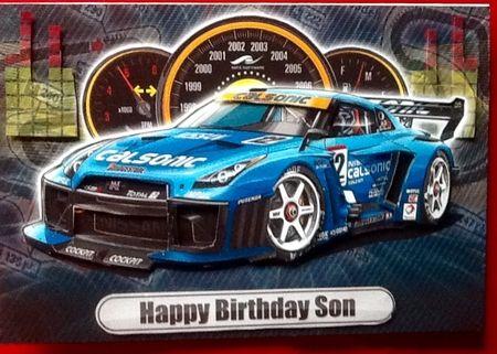 Happy Birthday Son Nissan Blue Rally Car On Craftsuprint View