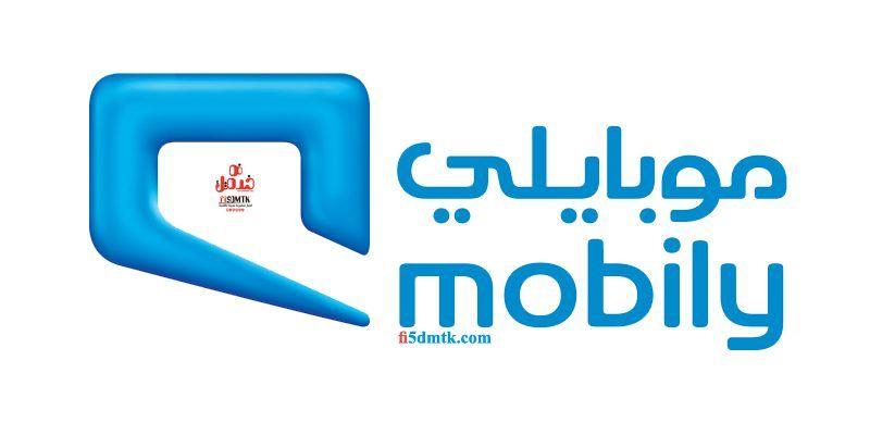 كود معرفة رصيد موبايلي والتحويل من هاتف لآخر معرفة الدقائق والبيانات المتبقية أرقام خدمة العملاء Gaming Logos Nintendo Wii Logo Wii