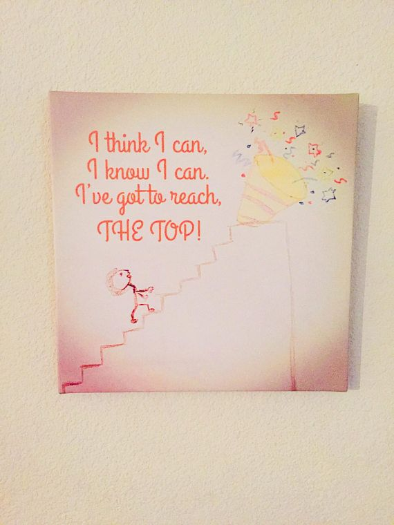 I think I can Inspirational Quote 12X12 Canvas Frame. Every day ...