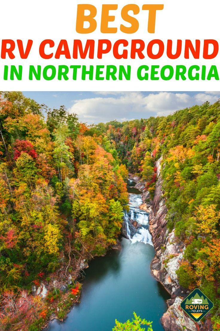 BEST RV CAMPGROUND IN NORTH GEORGIA - This is the first RV campground that we ever stayed at and we loved it so much, we stayed for 4 months!  This campground is surrounded by beautiful trees, awesome scenery, friendly hosts and lots of amenities for the kids.  #georgia #georgiamountains #RVcamping #roadtrip #rvlife #RVcampground #rvliving #RVing #familyvacation #mountains