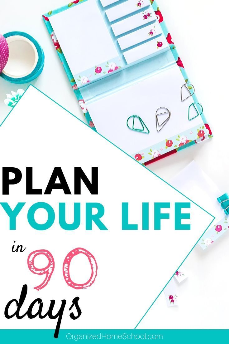 Plan Your Life in 90 Days If you're searching for a goal planner that has everything you could possibly need to set and achieve your goals, this 90-day all-in-one life planner is exactly what you need. Read my review here.