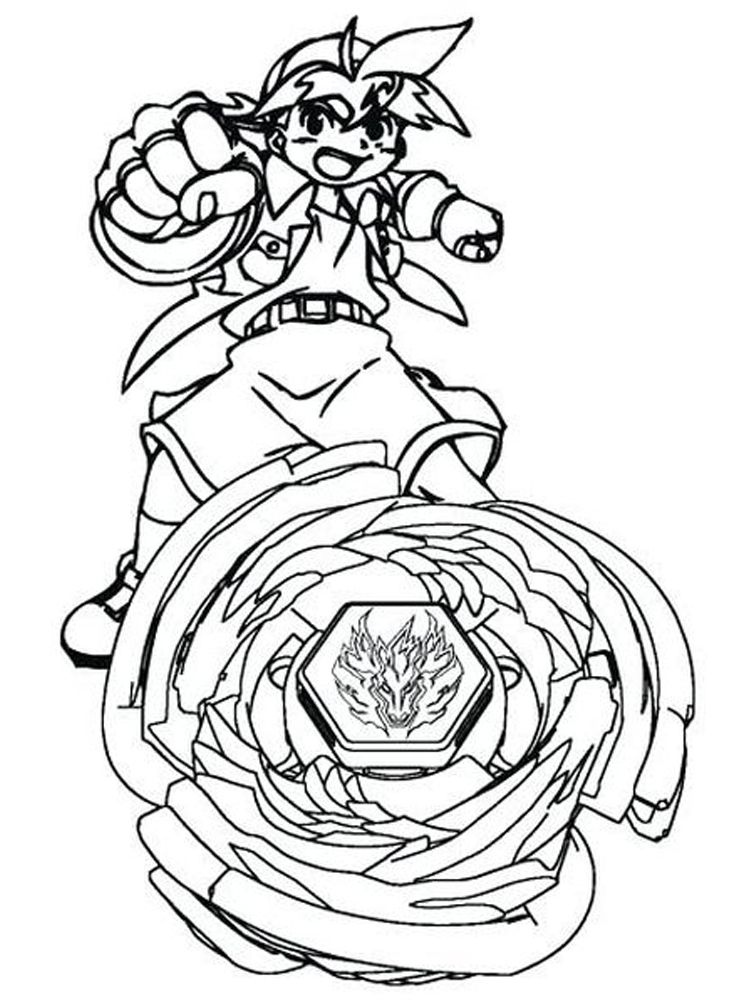 Beyblade Burst Turbo Valtreyk Coloring Pages ...