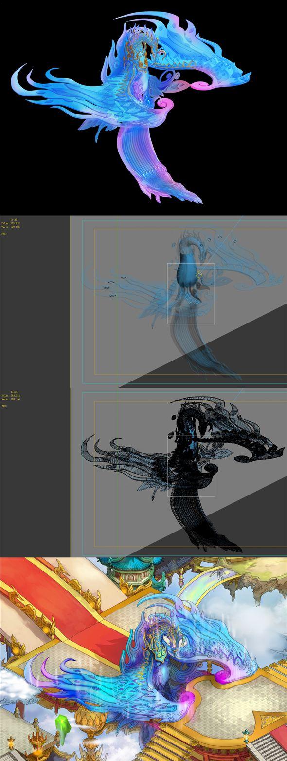 Game model Bi La City Royal Palace statue Phoenix. 3D