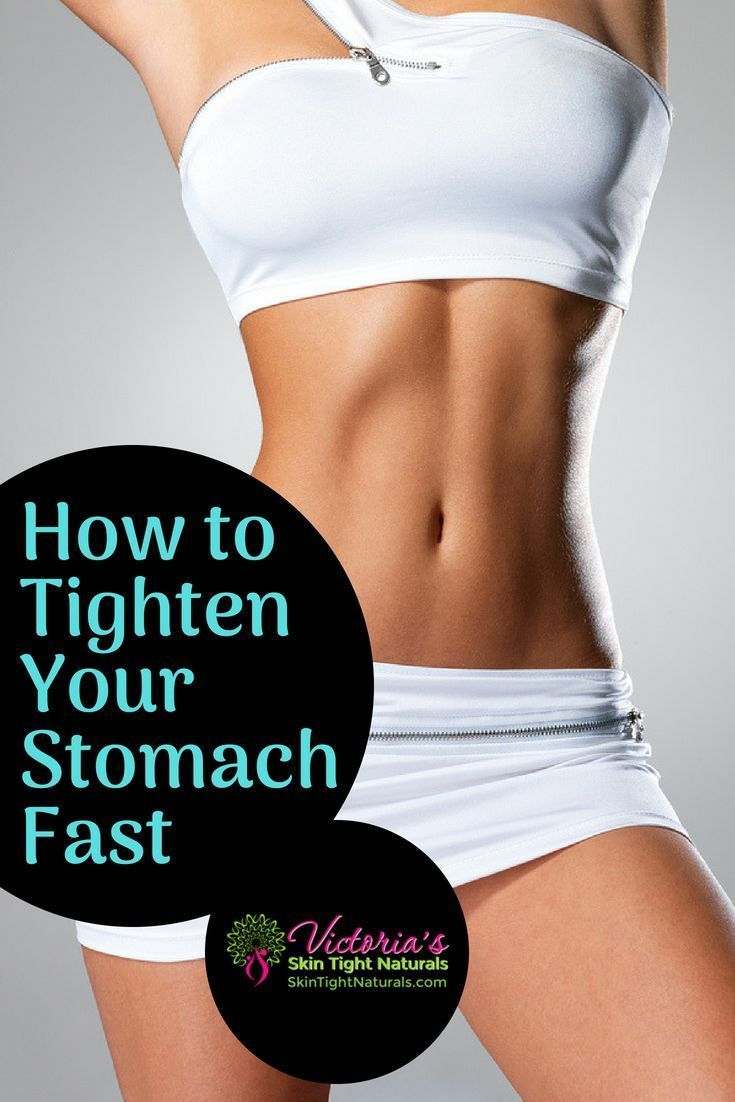 How to tighten your stomach fast | Exercise And Fitness Tips |#exercise #fitness #fitnesstips #exerc...