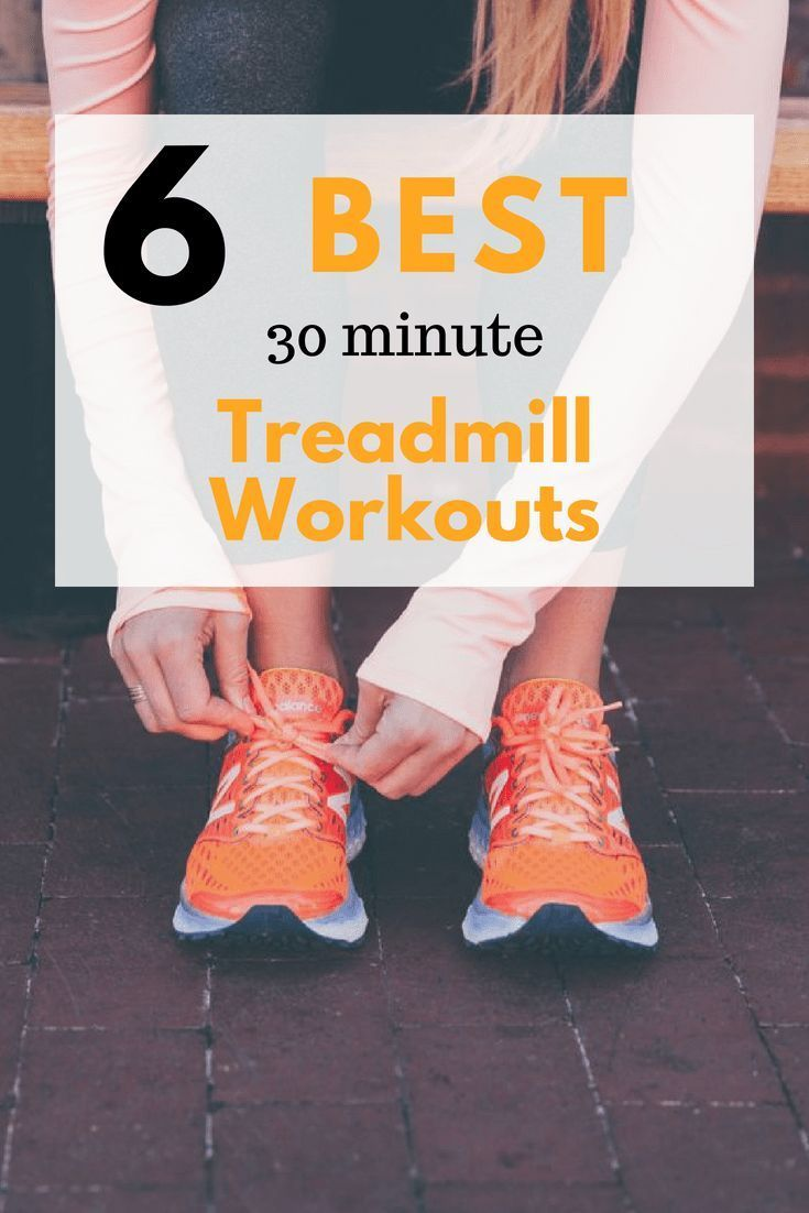 The best 30 minute treadmill workouts. #fitness #workout #run #abs #running #fastedcardioworkout
