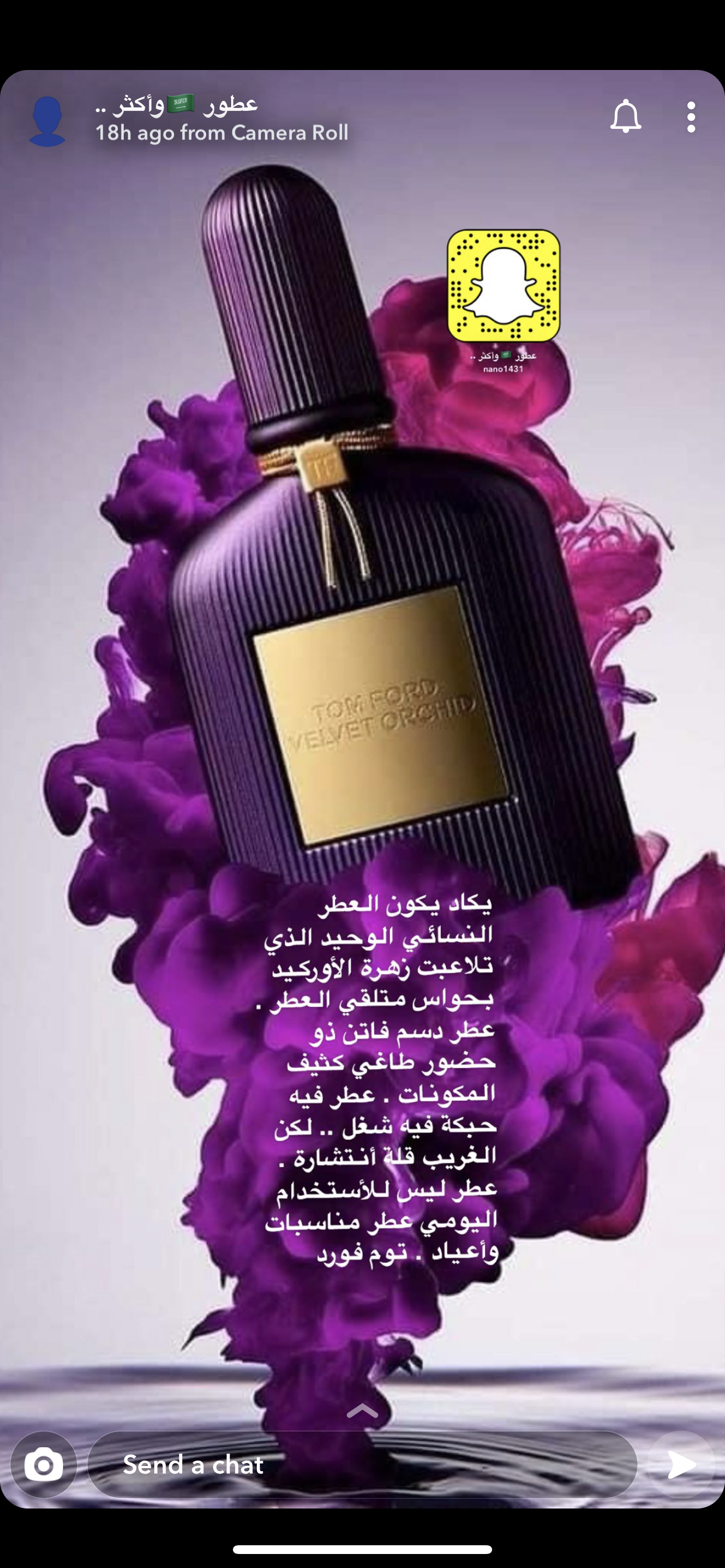 Pin By Samar Anan On عطور فرنسية In 2020 Beauty Perfume Lovely Perfume Perfume