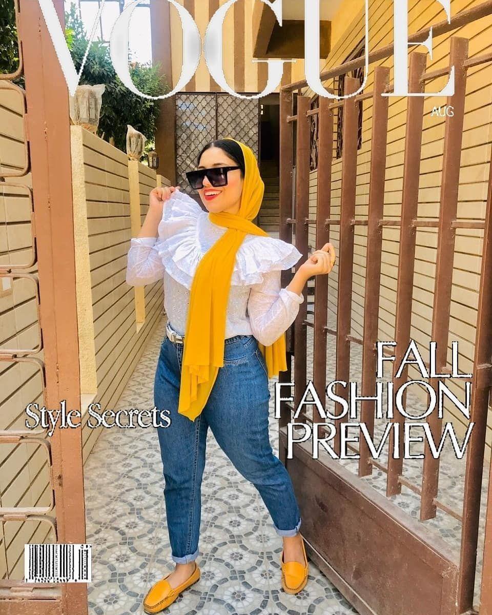 Nada Kamal ندا كمال On Instagram اذا حبك مصيبه فيهلا بالمصايب Autumn Fashion Fashion Hijab Outfit