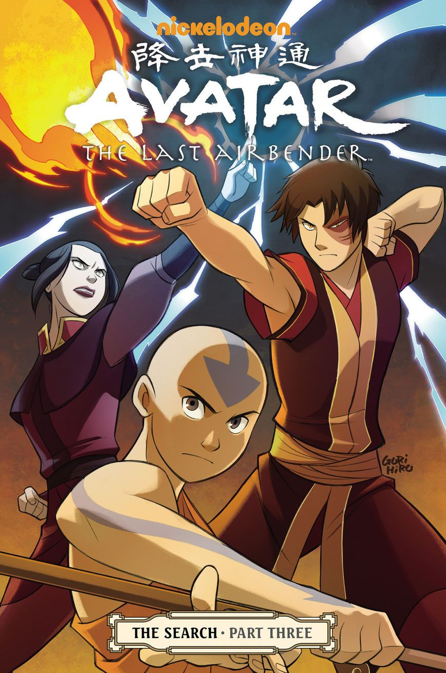 Mangahere Mobile O Ultimo Mestre Do Ar Avatar Zuko