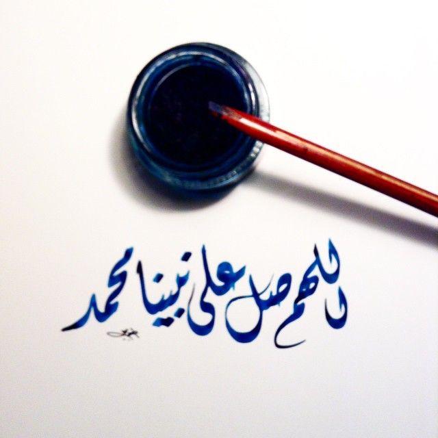 اللهم صل وسلم على نبى الرحمة 8