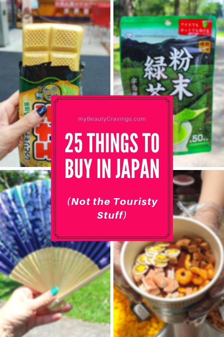 25 Things to Buy in Japan that are Affordable & Loved by Locals » myBeautyCravings