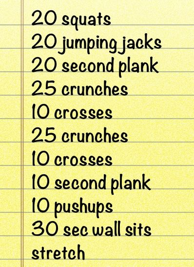 do this workout and you definitely will see changes