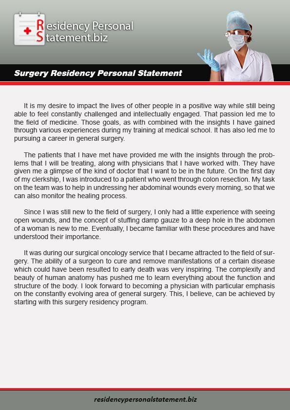 Surgery residency personal statement