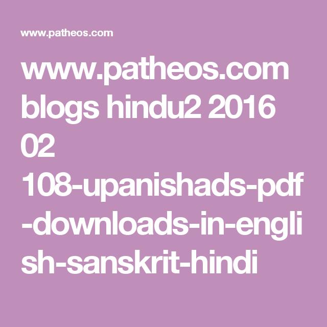 108 Upanishads In Bengali Pdf