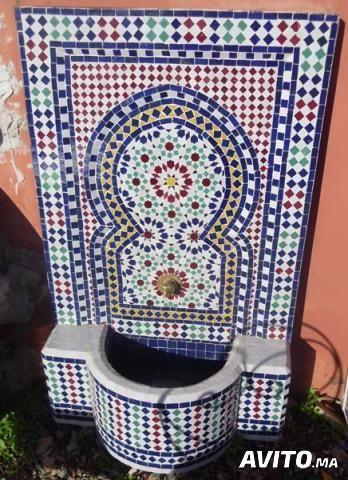 نافورة الزليج البلدي المغرب أكادير Avito Ma Decor Home Decor Arty