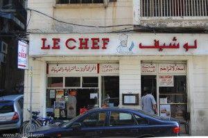 لو شيف [LE CHEF] Gemmayze, I grew up right across this street ❤️❤️❤️Beirut, Lebanon. Photograph by Rami Fayoumi.