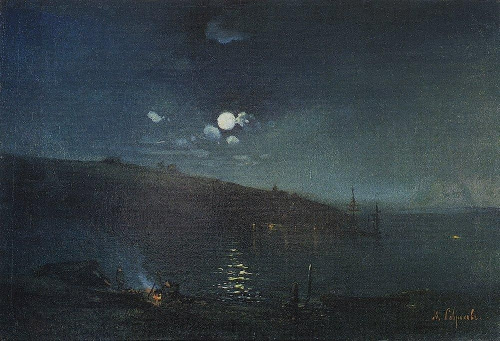 Moonlit Night Landscape With Fire By Aleksey Savrasov 1890 Night Landscape Moonlight Painting Landscape