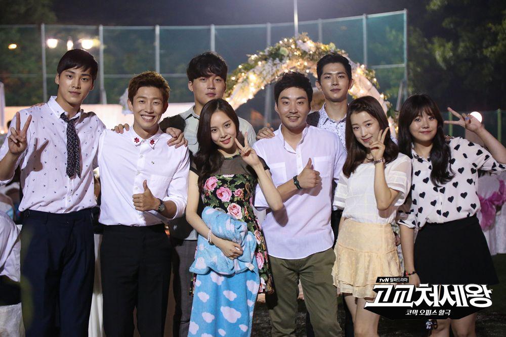 단체2 #seoinguk #HighSchoolKingOfManners #LeeMinSeok #tvn #徐仁國 #서인국 #ソ・イングク