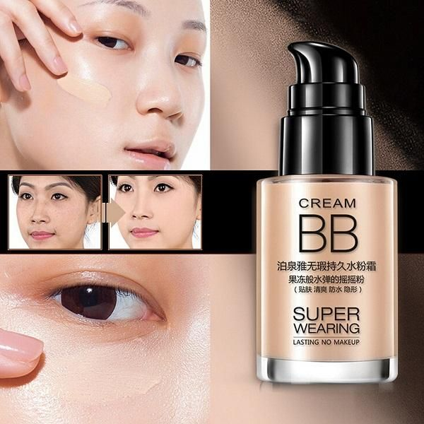 Long Lasting Waterproof BB Cream Foundation - Qidicosmetics