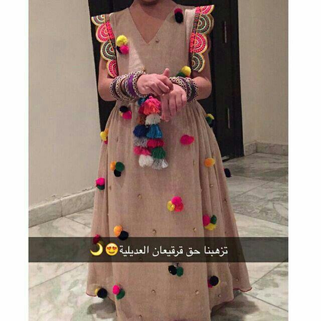 قرقيعان Kids Dress Kids Fashion Kids Kaftan