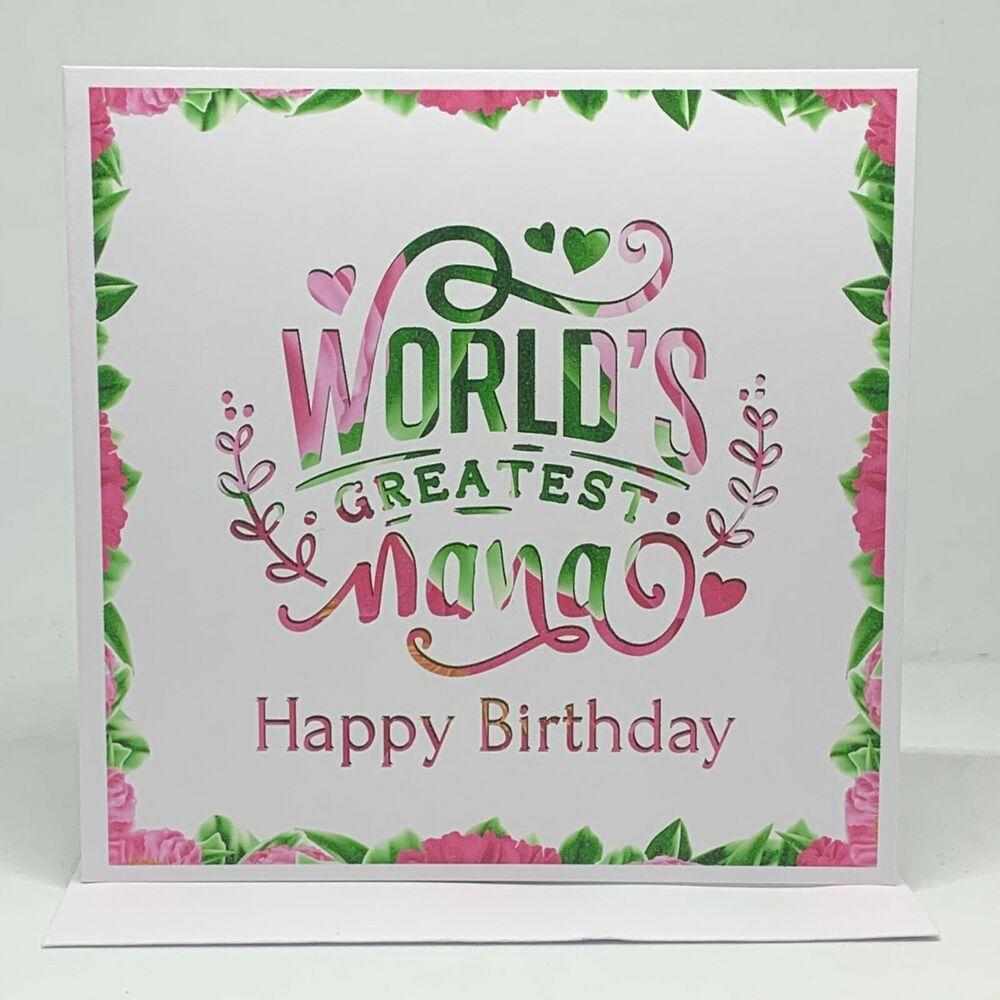 World S Greatest Nana Happy Birthday Nana Greeting Card For Nana Birthday Unbranded Contemporary Birthday Nana Birthday Happy Birthday Cards
