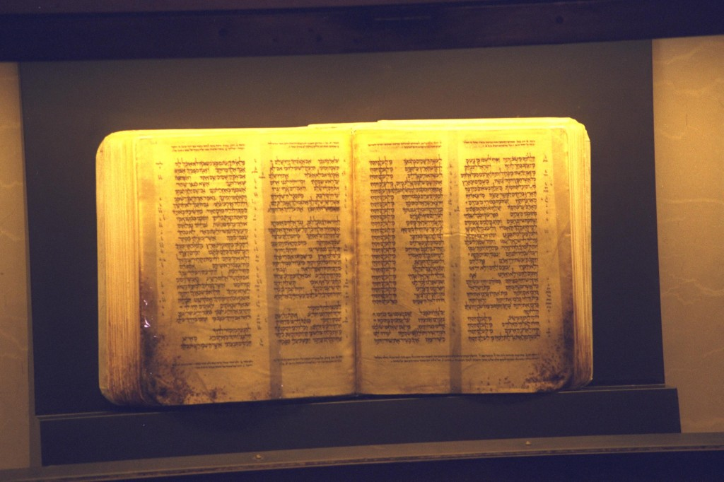 From Bible Scholar to Undercover Agent: The Return of the Dead Sea Scrolls