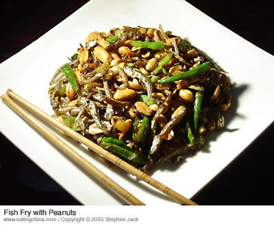 Chinese fish fry with peanuts recipe eating china use chinese fish fry with peanuts recipe eating china use healthy oil forumfinder Image collections