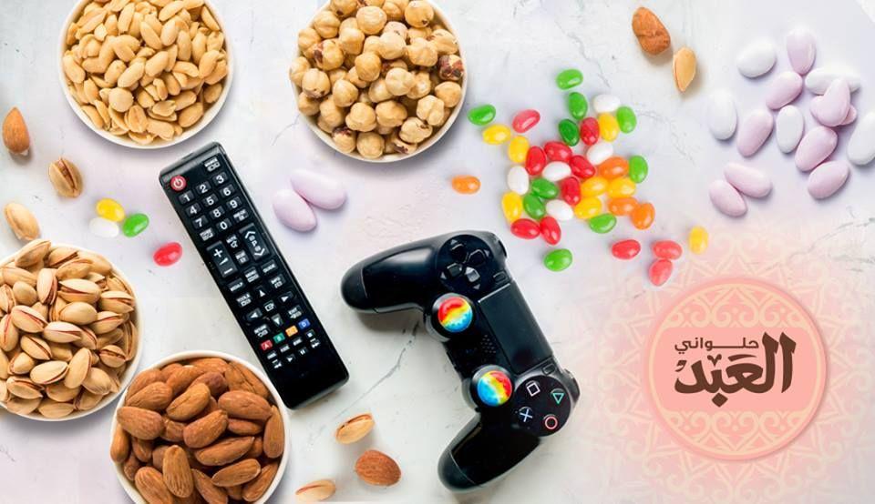 حلواني العبد قائمة أسعار التسالي والشيكولاتة Gaming Products Game Console Console