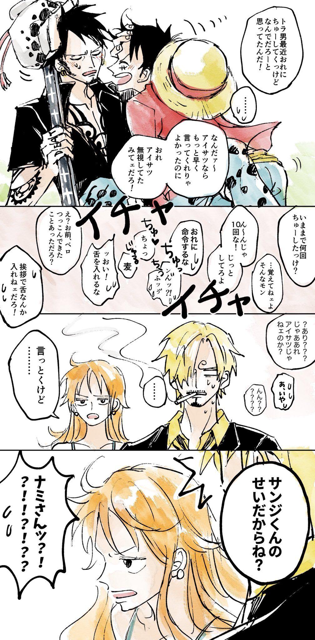 ワンピ おしゃれまとめの人気アイデア pinterest mi soi ワンピース マンガ ワンピース 漫画 ワンピース アニメ