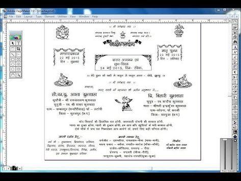Pin By Satyam Maurya On Anil Kumar Indian Wedding Cards