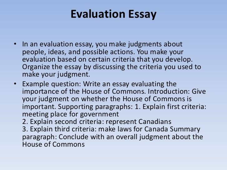Essay ideas about courage