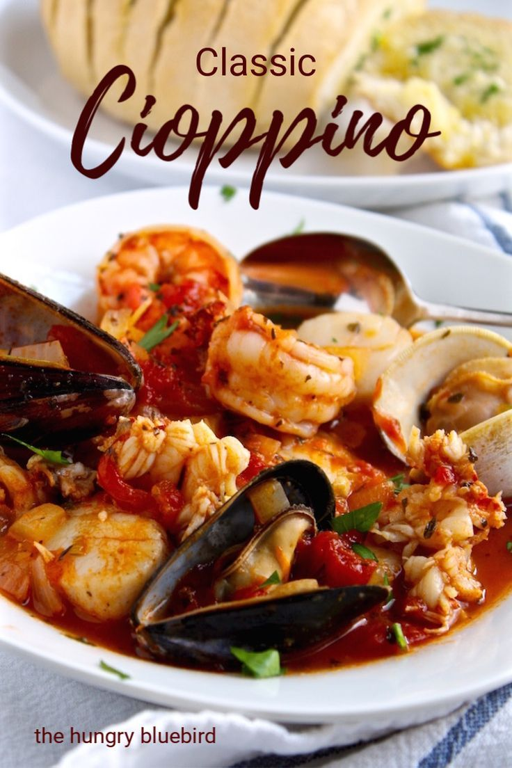 Classic Cioppino Seafood Stew The Hungry Bluebird Recipe Seafood Stew Recipes Best Seafood Recipes Seafood Dinner