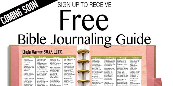 The Free Bible Journaling Guide will be sent free to the first 3,000