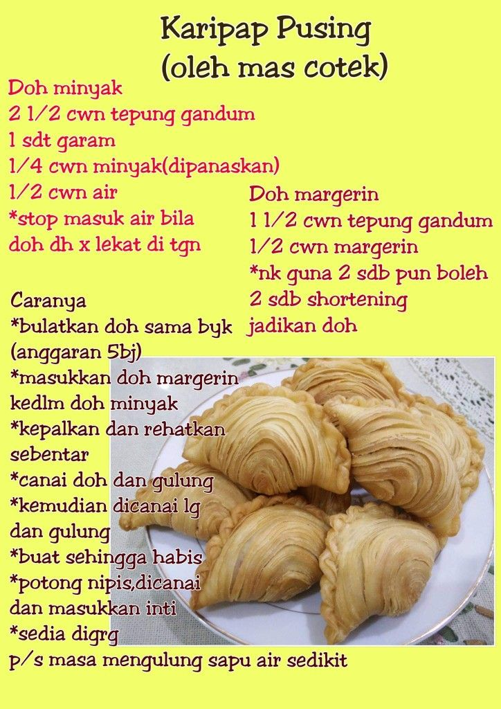 Karipap Pusing Malay Food Pork Loin Recipes Cooking Recipes