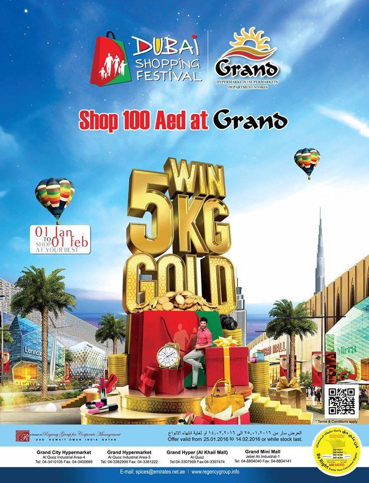 جراند هايبر الإمارات عروض 25 يناير حتى 14 فبراير 2016 تسوق واربح الذهب Dubai Shopping Hypermarket Grands