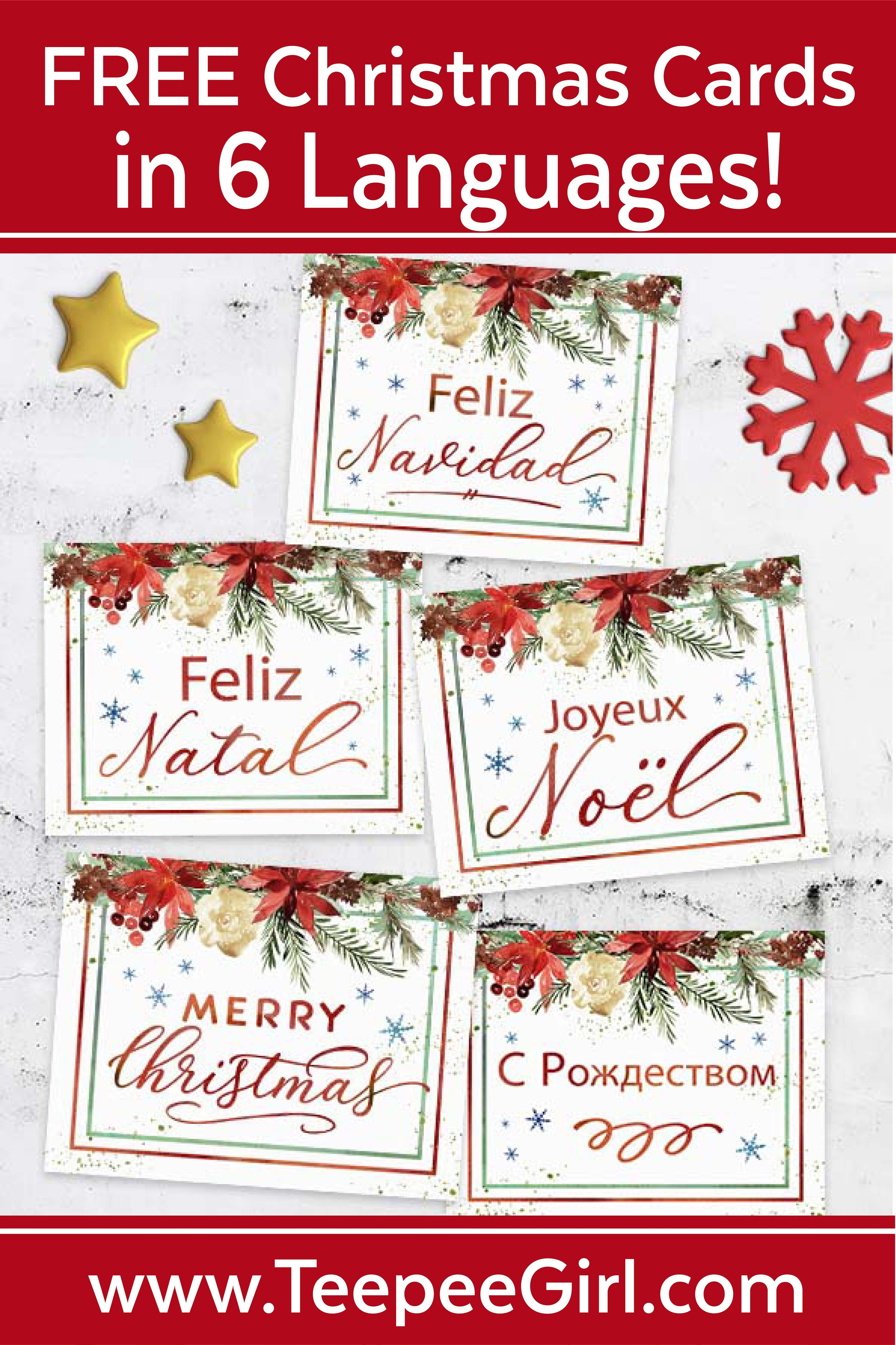 Free Christmas Cards in 6 Languages {English, Spanish ...