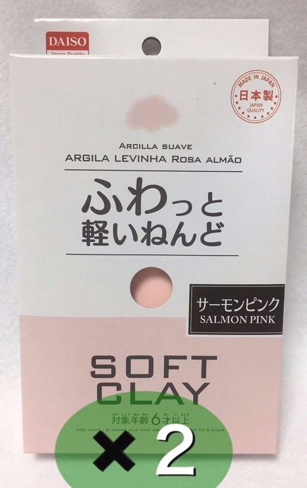 Black DAISO Soft Clay Arcilla Suave Lightweight Made In JAPAN 2 packs