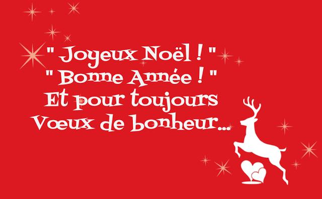 Photos De Joyeux Noel Et Bonne Annee.Textes Et Cartes Vœux Joyeux Noel Nouvel An Joyeux Noel