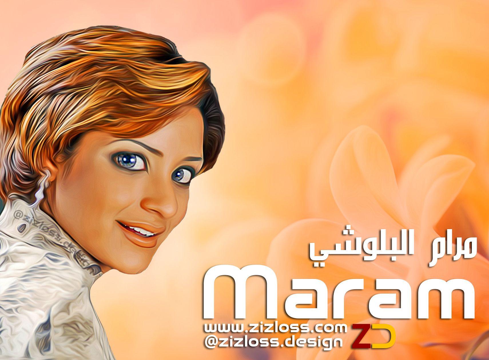 مرام البلوشي Maram Www Zizloss Com Design Caricature Kuwait Make Your Own Caricature Caricature Movie Posters Poster