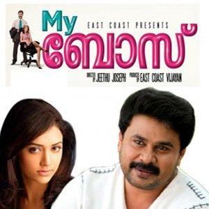 My boss malayalam full movie online