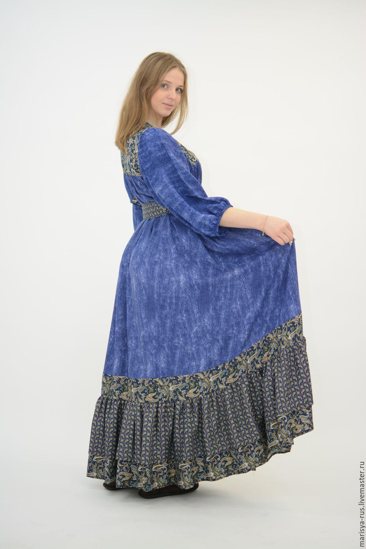 Синее комбинированное платье