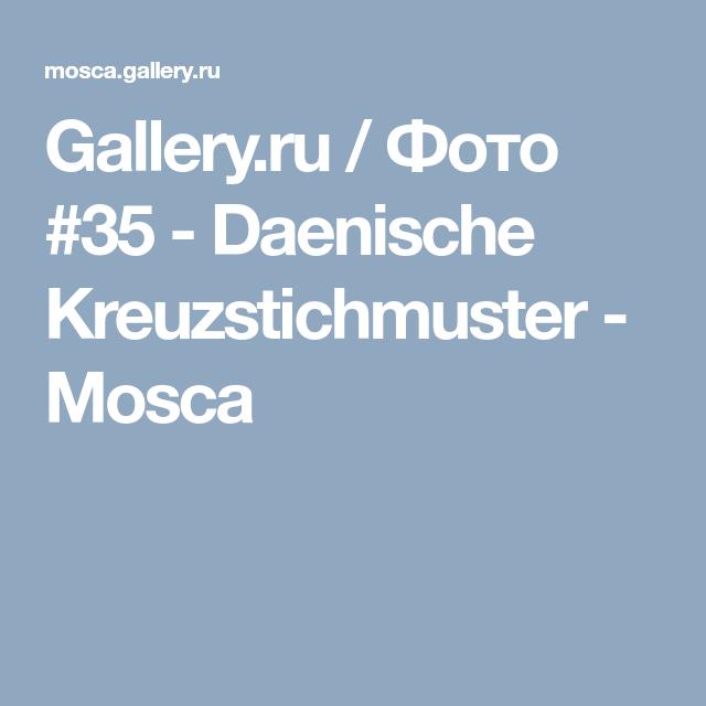 Gallery.ru / Фото #35 - Daenische Kreuzstichmuster - Mosca