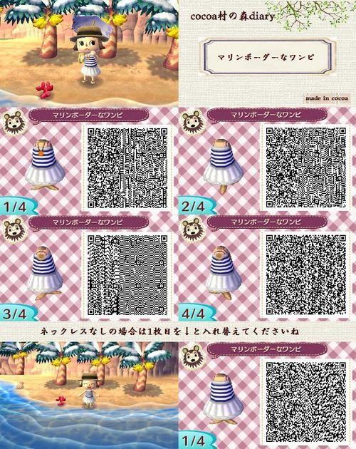 Beach 2 Ways Animal Crossing