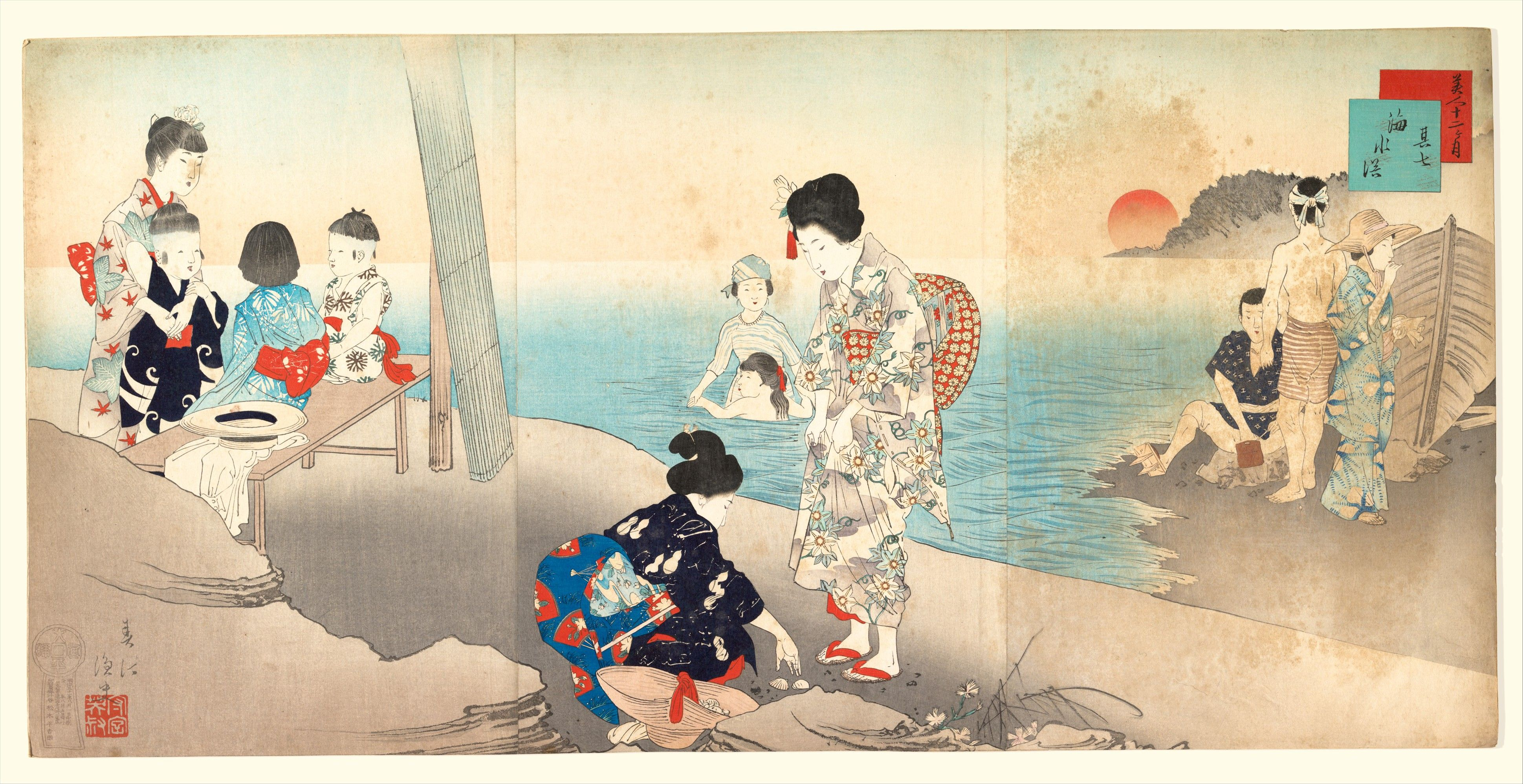 Bathing in the Sea (Kaisuiyoku)  Published dated 1898