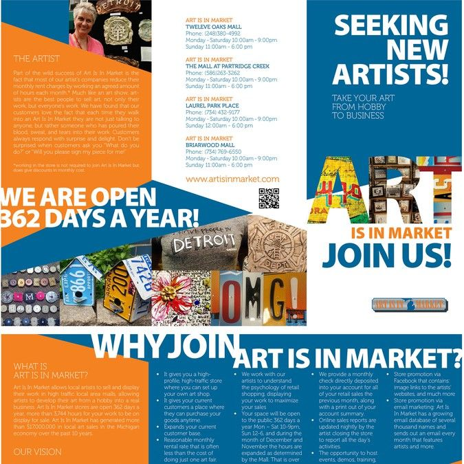 Help Us Design Our New TriFold Brochure For Art Is In Market By
