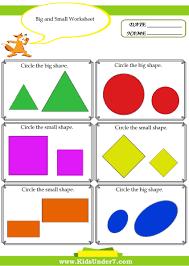 Image Result For مفهوم صغير وكبير لرياض الاطفال Kindergarten Worksheets Printable Kindergarten Worksheets Numbers Kindergarten