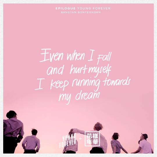 Gashina Korean Song Lyrics