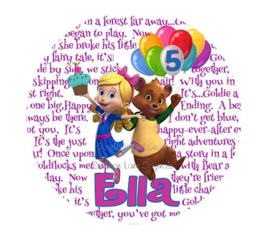 Personalized Goldie and Bear Melamine Plate - Cute for Birthdays!